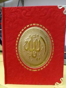 bludru merah tempel logo allah di cover
